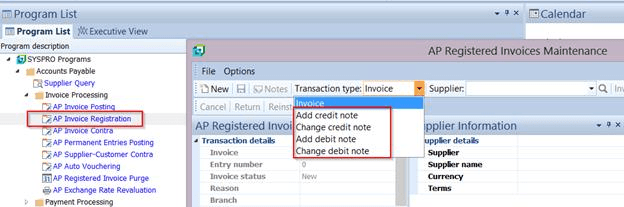 How to Create and Approve Credit and Debit Notes in SYSPRO 7 – Debit Note and Invoice
